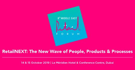 Middle-East-Retail-Forum